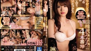 IPX-372 | JAV HD 2019 | Aizawa Minami – Desire Sex 4 Production SP Intertwined And Feeling Entangled With Middle-aged Uncle