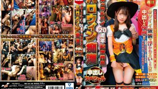 NHDTB-324 | JAV HD 2019 | Natural High 20th Anniversary Work Halloween Molester Cream Pie Special