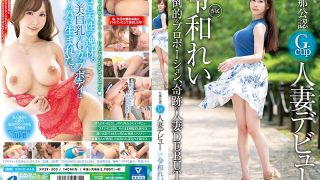 XVSR-503 | JAV HD 2019 | Yuuka Rin – Husband Certified G-cup Married Woman Debut