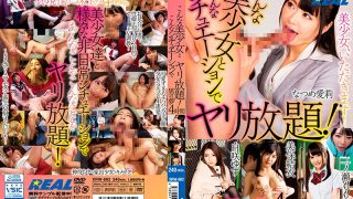 XRW-802 | All You Can Do With This Beautiful Girl And This Situation! Man's Dream 4 Hours