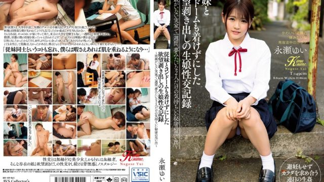 KIMU-001 | Nagase Yui – Desire Bare Daughter Sexual Intercourse Record Without Cousins and Condoms One Week At Home Without Parents, Pleasant Memories Of Only Two People Like Dreams Nagase Yui