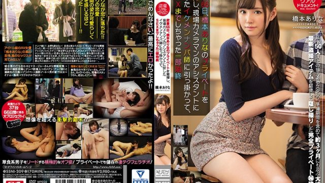 SSNI-209   Hashimoto Arina – Voyeur Real Document!Closely On 66th, Hashimoto Is Doing A Lot Of Private Photographs, Caught By A Handsome Guy Who Was Dressed As A Field Photographer's Assistant,