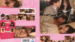 SILK-126 | Akemi Miu, Hazuki Moe – Room Share Now I Want To Believe That It Is Destiny.