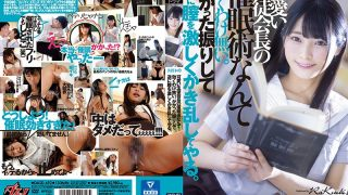 DASD-692 | Kuruki Rei  – A Cute Student Council Event ● Techniques Are Not Effective. I Shake It And Shake The Vagina Violently On The Contrary. Rei Kuroki