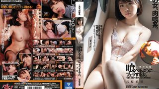 DASD-702   Ishihara Kibou – This Woman Is A Meat Eater. Natural Tongue Technique A Woman Who Gives A Blowjob To Eat. Ishihara Hope