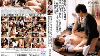KIMU-009 | Kawana Ai – Spring Break When Parents Are Not Traveling. The Last Harenchi Memory Of The Student Who Filled Her With Distorted Sexual Desire When She Saw A Single-minded Classmate (girl) And Bad Friend (boy) Having Sex. Ai Kawana