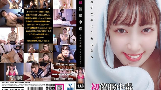 ANX-127 | Kagami Sara  – First Event ● Addiction Her Menarche-First-Sara Kagami