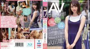 CAWD-136 | Takeda Hinano  - 162cm8 Head And Body Model Body! Hand Tech With A Snap Feeling! Big Eyes Like A Manga! An Active Female College Student'Hinano Takeda'AV Debut Who Is Vulnerable To Pushing Agel By Secretly Pulling Out At An Esthetic Shop! !! (Blu-ray Disc) 1