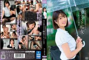 DVAJ-478 | Kawakami Nanami  - Reunited With A One-night Slut Who Gave Me The Best SEX In My Life For The First Time In 5 Years Nanami Kawakami 1