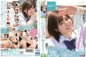 SDAB-148   Satou Chika  - Honor Student With Pink Nipples And White Skin! The Most Naive And Naughty Girl Of The Year! Chika Sato SOD Exclusive AV Debut 1