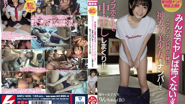 NNPJ-409 | Kira Rin  – Amateur Boy Participation Type Nampa Verification Project! !! It's Not Scary If Everyone Gets Fucked, Picking Up A Beautiful Girl God Kawa With A Handsome Pick-up Teacher And Cum Shot At A Love Hotel! !!