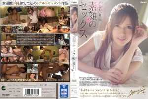 """IPX-603   Kijima Airi  - Airi Kijima Real Face Sex No Script That Started From """"I Want To Do This Kind Of Sex If I Have A Boyfriend For The First Time In 10 Years"""" ... Too Obscene Private Video Shot Alone With An Actor 1"""